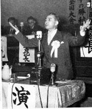 스즈키 모사부로의 취임사 장면