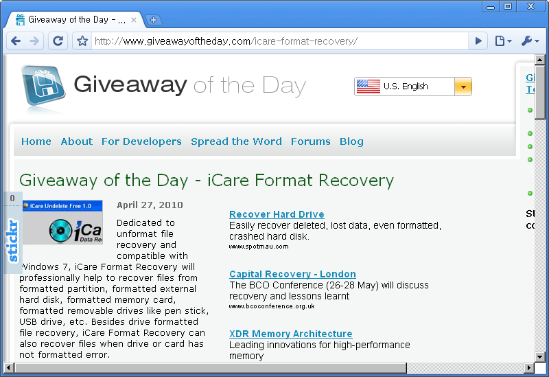 Giveaway of the Day 홈페이지 - 오늘은 iCare Format Recovery 프로그램이 공짜!