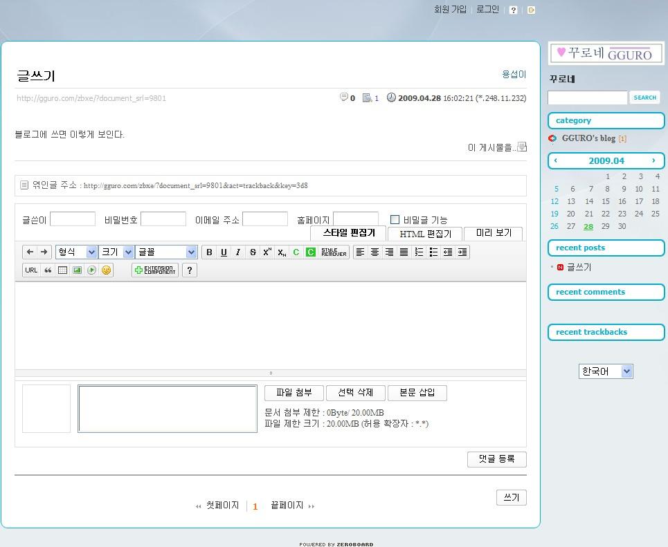 bxe_blog.jp