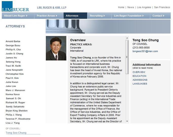 림루거킴 웹사이트 확인 - 2012년 9월 25일 오후