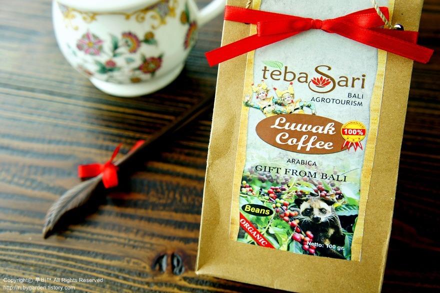 세상에서 가장 비싼 커피 '루왁'을 마셔보니...