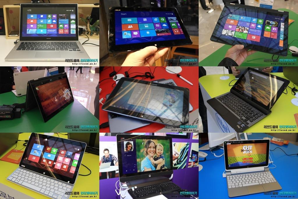 윈도우8 RT 태블릿과 윈도우8 터치 노트북, 나에게 맞는 기기는 어떤 것일까?