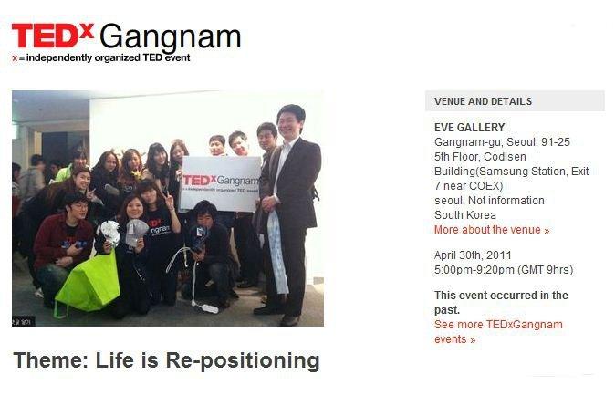#TEDxGangnam