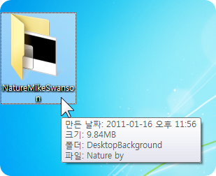how_to_get_win7_theme_wallpapers_without_installing_them_09