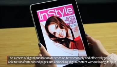 디지털 퍼블리싱 솔루션 성공사례 - 중앙M&B