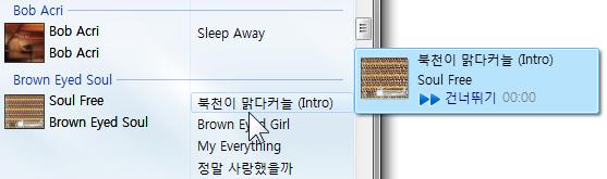 Preview_Songs_in_WMP12_08