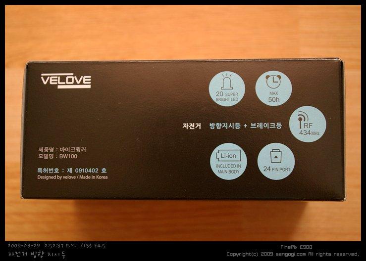 깔끔한 디자인의 박스