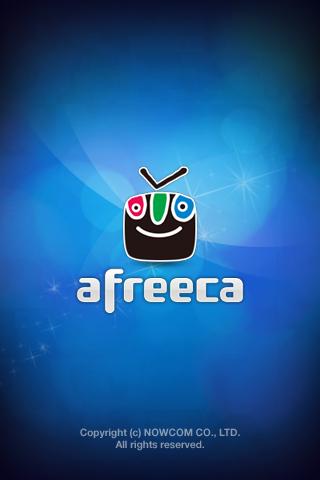 아이폰 아프리카