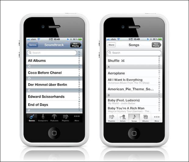 아이폰4S 화면크기