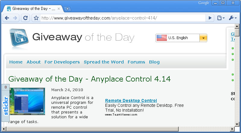 Giveaway of the Day 홈페이지 - 오늘은 Anyplace Control 4.14 프로그램이 공짜!