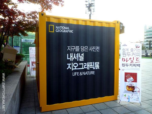 서초동 예술의전당 한가람미술관 내셔널 지오그래픽 전
