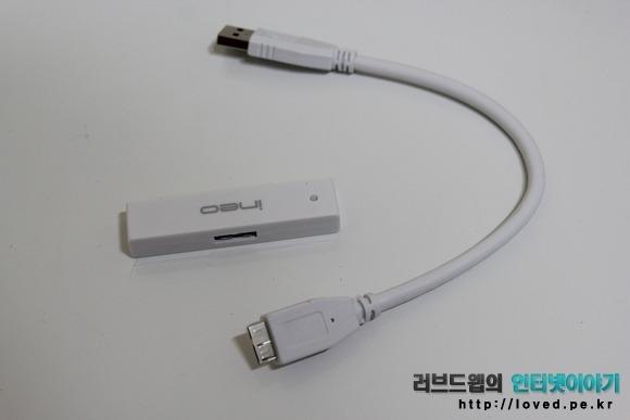 USB3.0 외장하드, 외장하드, 외장하드 케이스, I-NA216U, I-NA317U, USB3.0, 외장하드 모듈, USB3.0 모듈, 도킹 스테이션