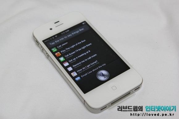 아이폰4S 시리, 아이폰4S siri, 아이폰4S 시리 한국어, 아이폰4S siri 한국어 지원, siri 동영상, 시리 동영상, 아이폰4S 후기, 시리 후기, siri 후기, 시리, siri