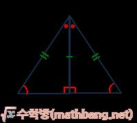 직각삼각형의 합동조건 (2) - RHS 합동 2