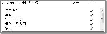 윈도우 비스타, 7에는 유닉스식 파일 관리 시스템을 도입했습니다.