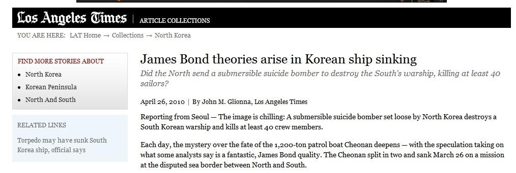 LA타임즈 조선일보