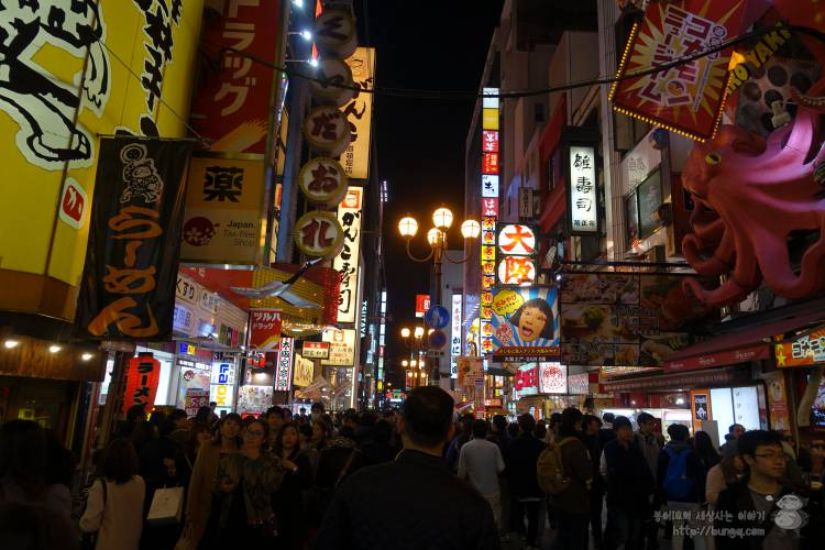 대구공항, 오사카, 오덕, 덕질, 여행