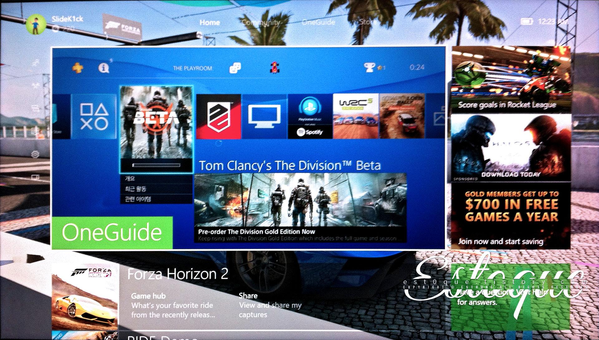 엑스박스원에서 실행시킨 PS4 메인화면