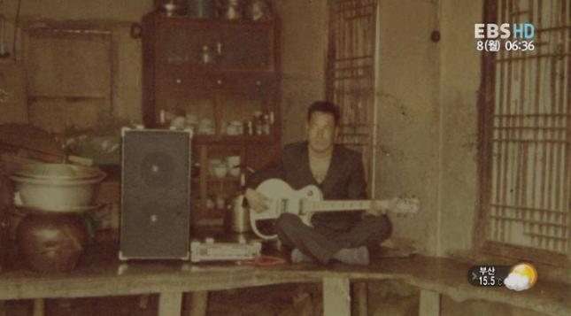 인간극장 시각장애인 곽노성 할아버지의 젊은 시절