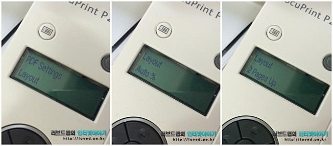 후지제록스 프린터스, P255 dw, 인쇄 설정, PDF 인쇄, 출력 속도