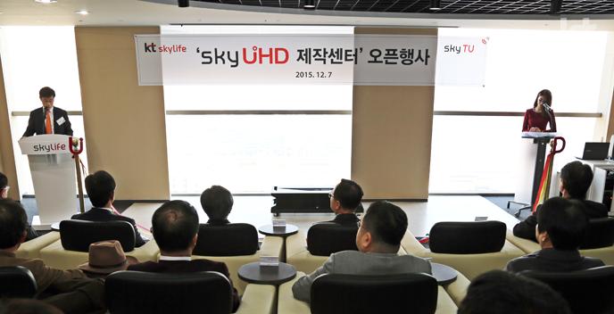 skyUHD 제작센터 오픈행사