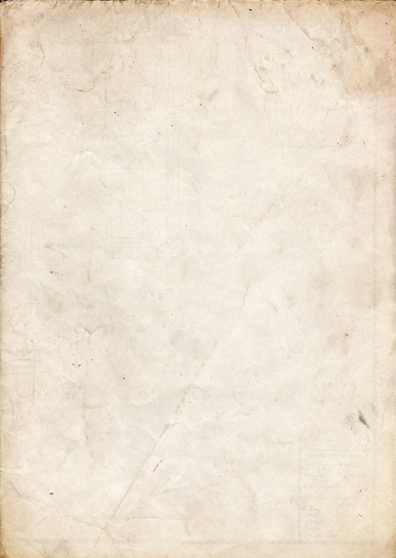 무료 포토샵 빈티지 종이 텍스쳐 - Free Photoshop Vintage Paper Texture