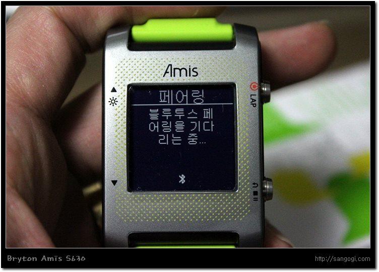 '설정 - 일반 - 블루투스 - 페어링' 메뉴를 이용함~!