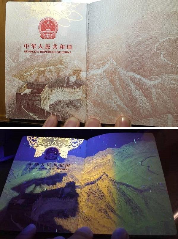 「중국 여권 디자인」の画像検索結果