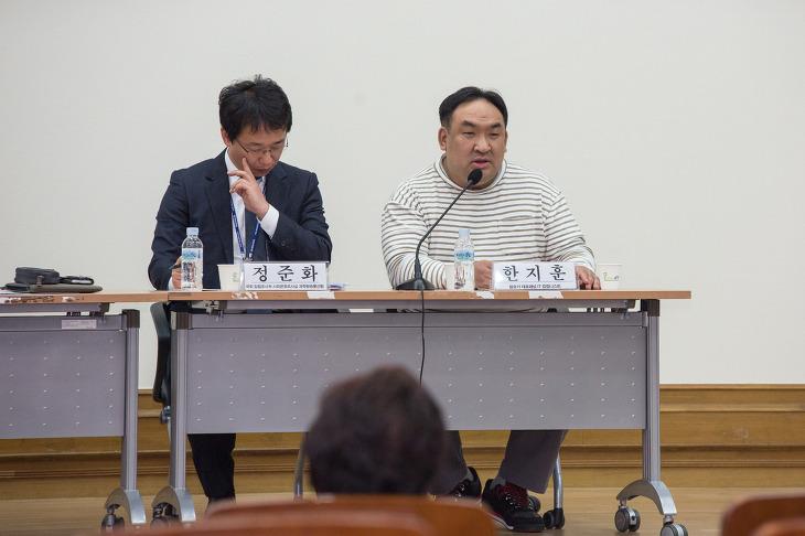 한국블로거협회 설립을 위한 정책 세미나