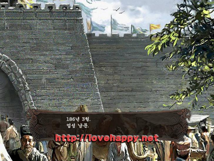 미녀삼국지 - 7화 저수, 의문을 품다. 002