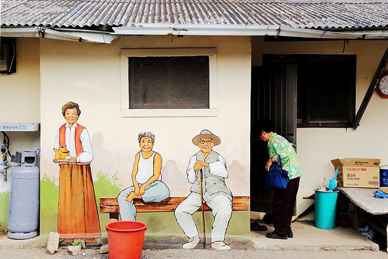 홍성마을 벽화마을추천 벽화골목여행