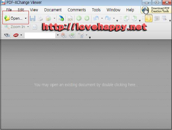 무료유틸 pdf 뷰어 - PDF-X Change Viewer 003