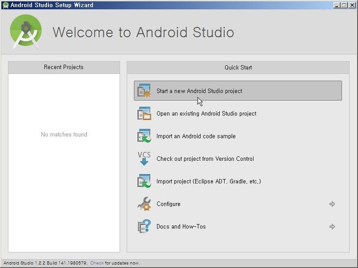 안드로이드 스튜디오 Android Studio 프로젝트 생성 안드로이드 에뮬레이터 가상머신 실행 방법