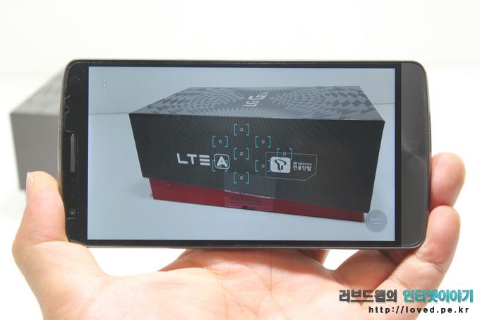 LG G3 A 카메라 기능, 터치앤슛
