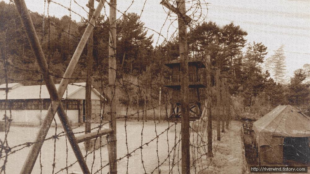 포로수용소 철조망