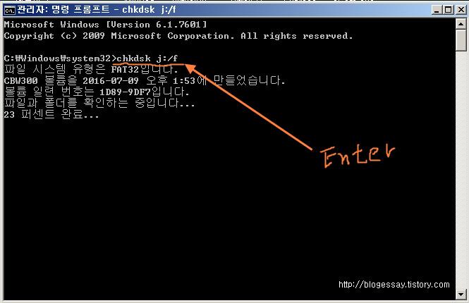 블랙박스 데이터 복구 chkdsk::OmnisLog