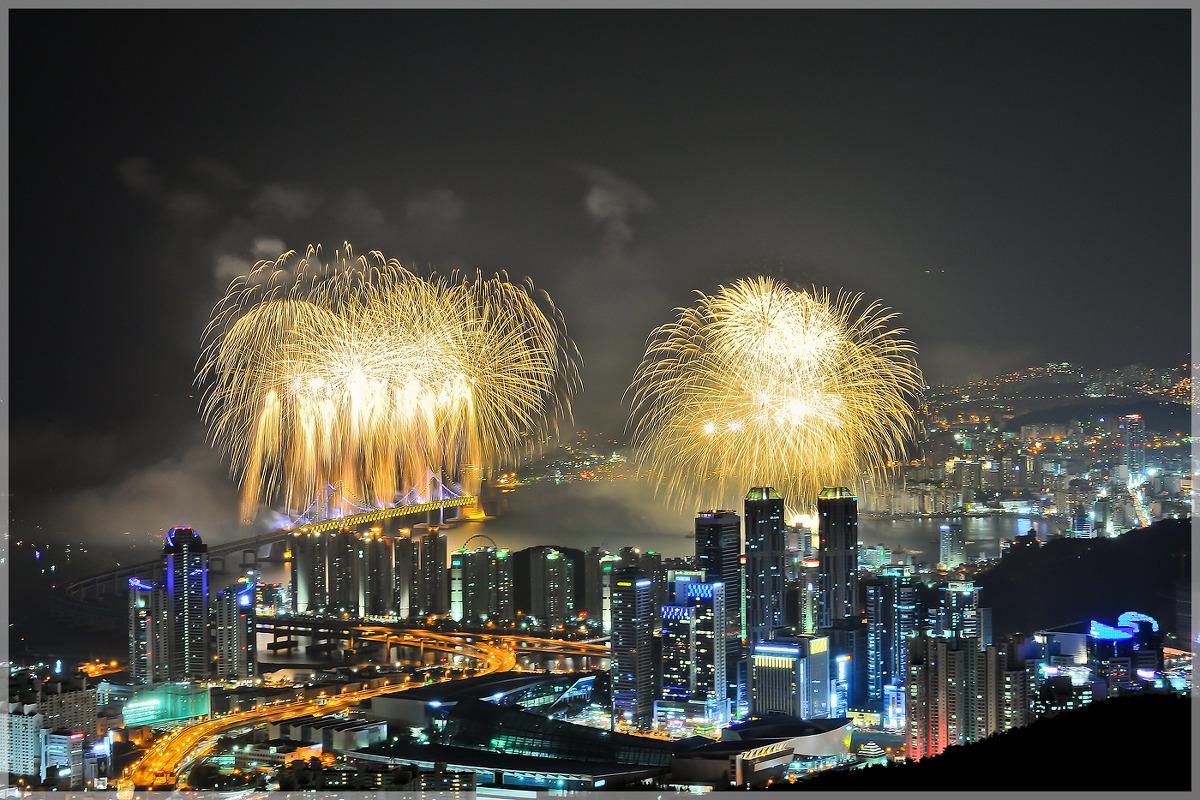 2013년 부산 불꽃 축제