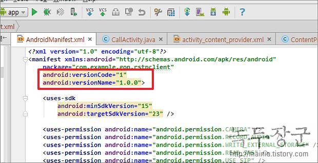 안드로이드 버전코드(versionCode), 버전이름(versionName) 차이와 조회하는 방법