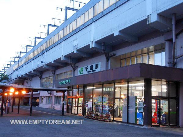 삿포로에서 치토세 공항으로 - 홋카이도 자전거 캠핑 여행 21