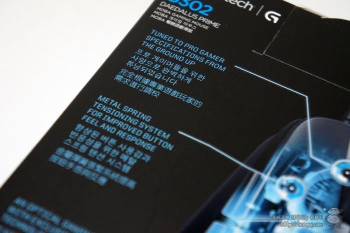 게이밍, 마우스, 추천, MOBA, AOS, 로지텍, G302, 메탈스프링텐션시스템