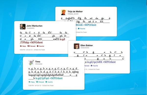 트윗포니 신청자들의 트윗들