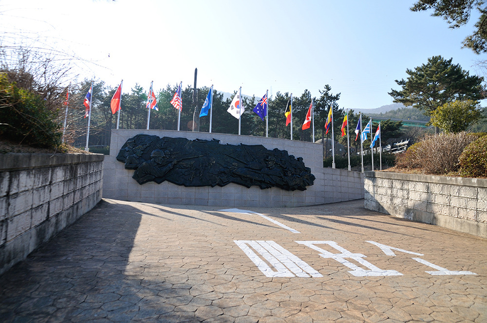 거제도 포로수용소 유적공원