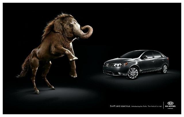 기아 자동차 광고