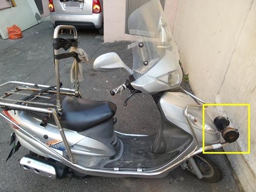 오토바이 악세사리