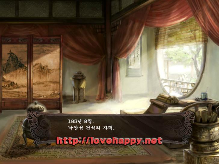 미녀삼국지 - 5화 하진 암살 계획. 010