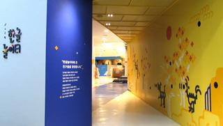 국립한글박물관