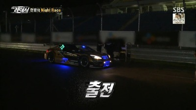 사진: SBS '더 레이서' 방송캡쳐
