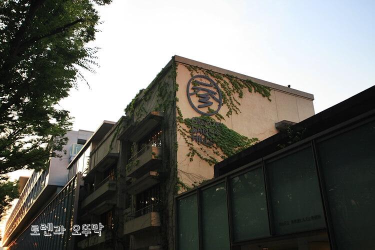 하라주쿠 오모테산도 쇼핑거리 걷기12