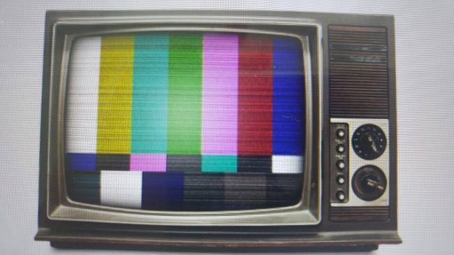 실시간 TV 보기(공중파,종편포함)