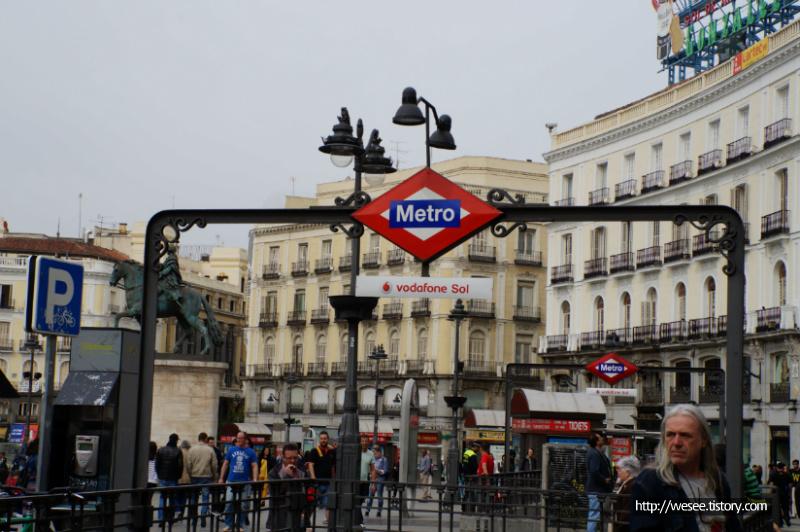 Madrid puerta del sol 2 el corte ingl s - El corte ingles puerta del sol ...